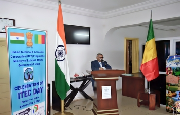 CELEBRATION OF ITEC DAY-2017