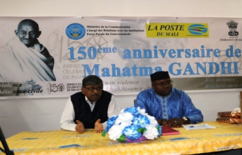 Release of Special  Postage Stamps by Mali Post to commemorate the 150th Birth  Anniversary of Mahatma Gandhi