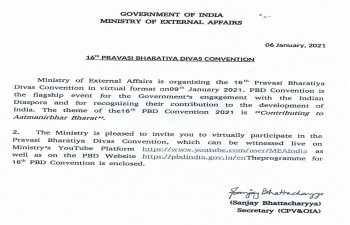 16th Pravasi Bhartiya Divas Convention (9 January 2021)